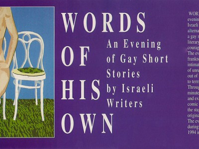 Words of His Own, 1994-97