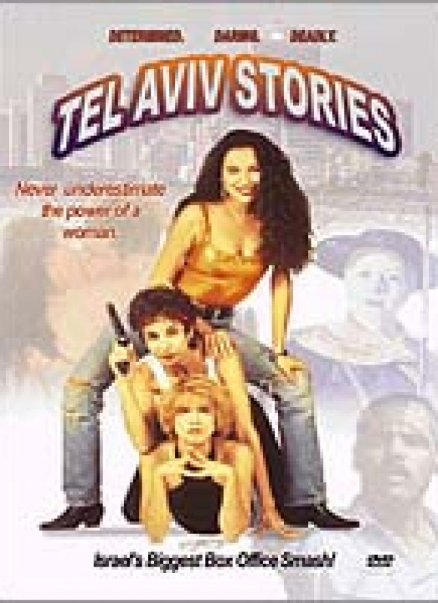 Tel-Aviv StoriesS: Operation Cat, 1992